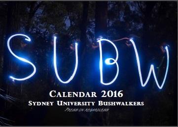 subw-2016-calendar-cover